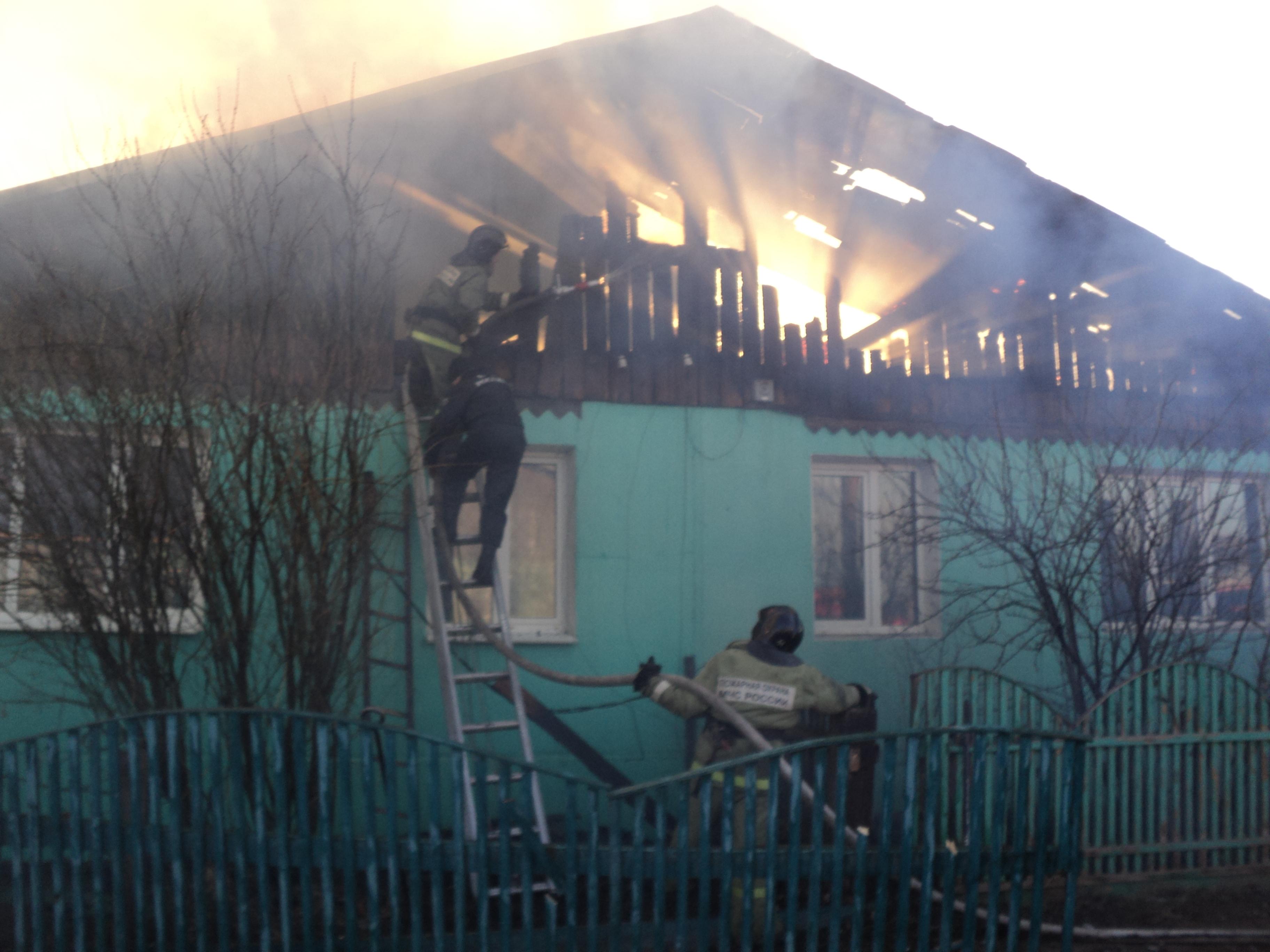 Пожар в г. Слюдянке — МЧС России по Иркутской области