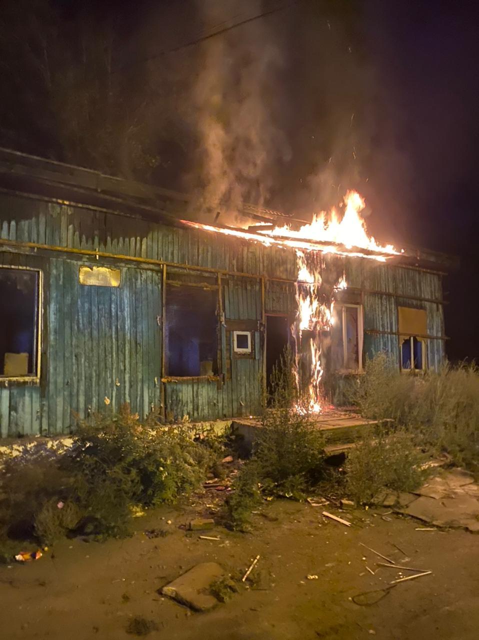 Пожар в г. Черемхово — МЧС России по Иркутской области