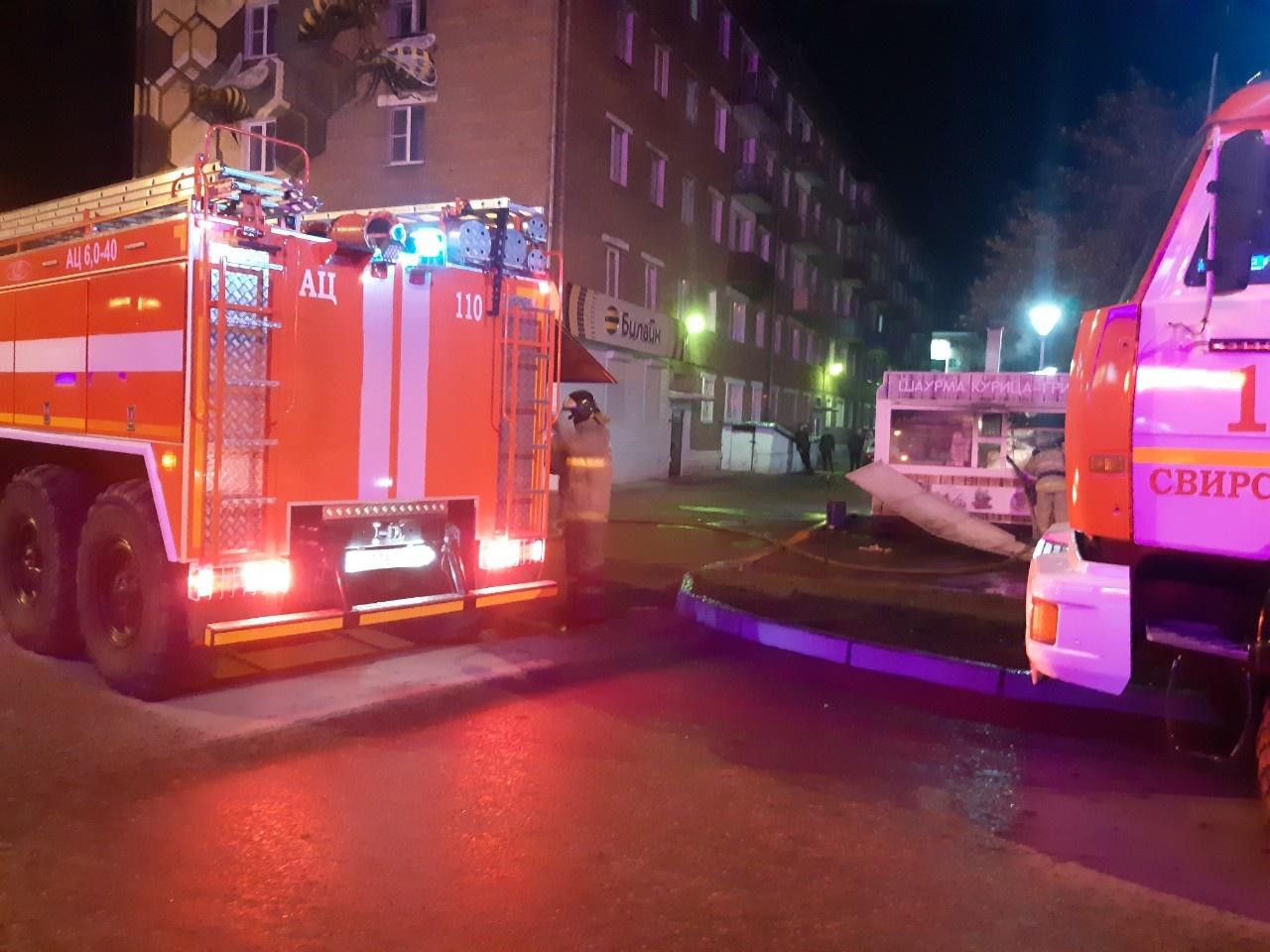 Пожар в г. Свирске — МЧС России по Иркутской области