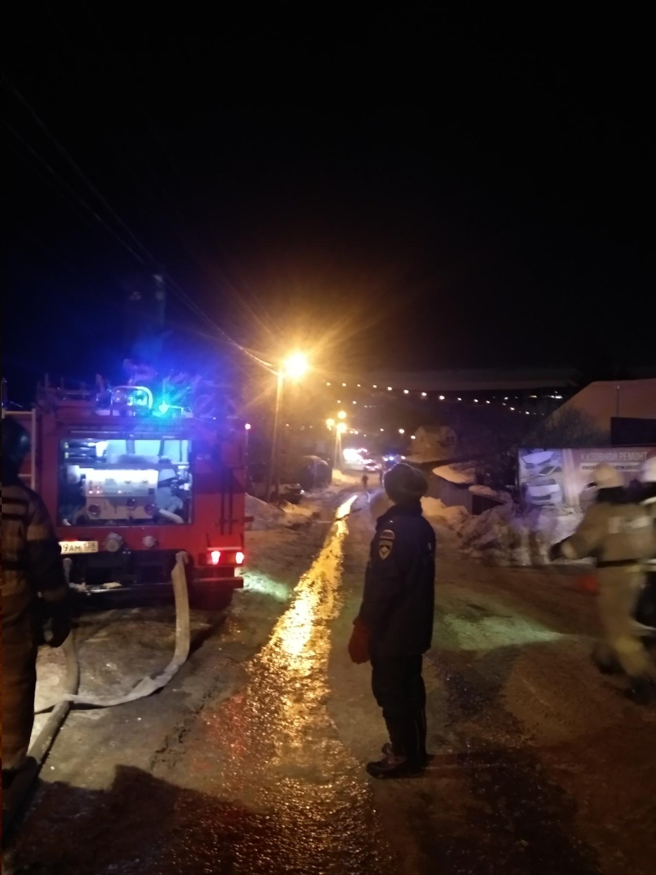 Пожар в г.Шелехове — МЧС России по Иркутской области