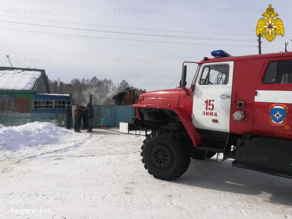 Пожар в Зиминском районе — МЧС России по Иркутской области