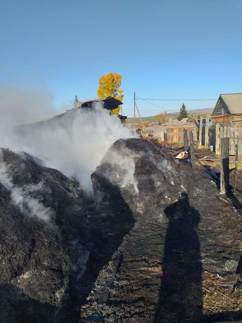 Пожар в Заларинском районе — МЧС России по Иркутской области